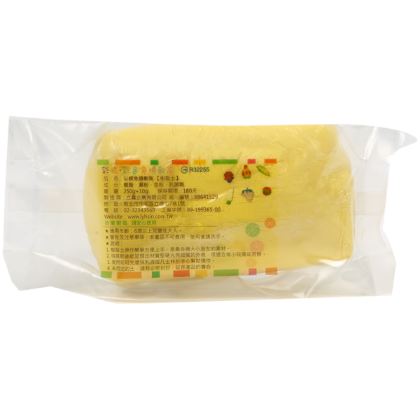 樹脂土 250G (黃)