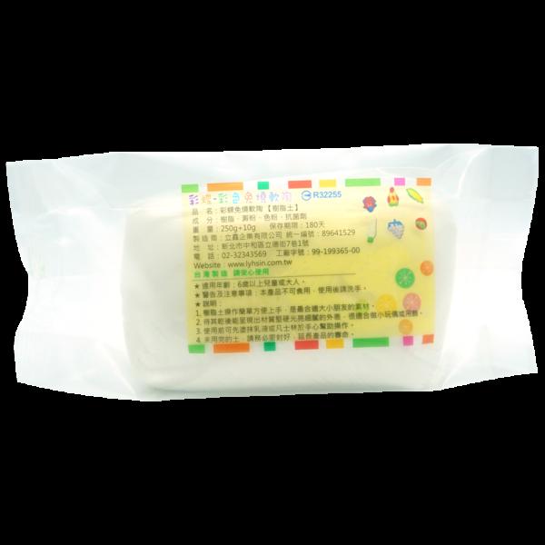 樹脂土 250G (白)