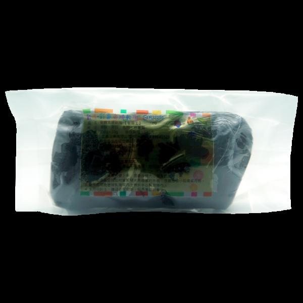 樹脂土 250G (黑)