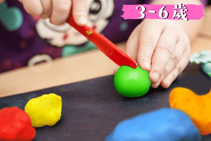 適合三至六歲幼兒黏土|發揮創造力